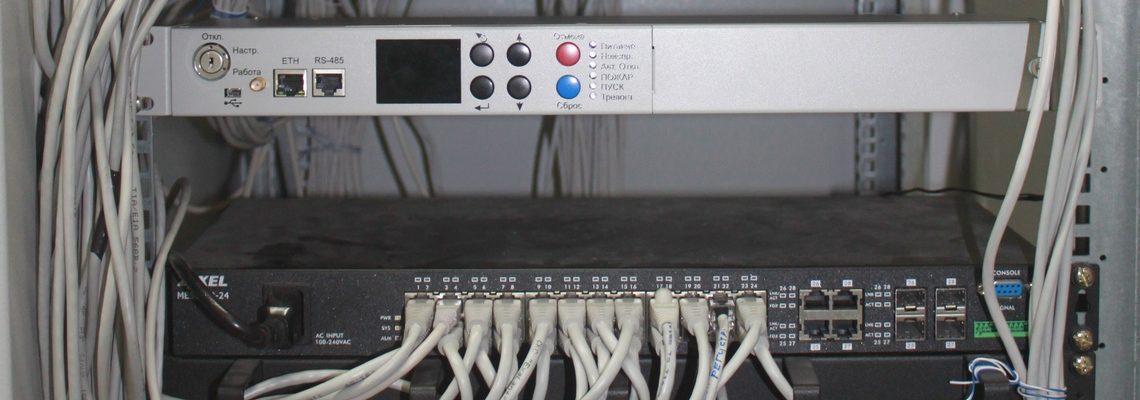 Серверная 2