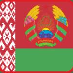 Продукция для Республики Беларусь