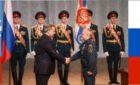 Всероссийский сбор РСЧС