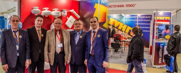 MIPS / Securika 2017