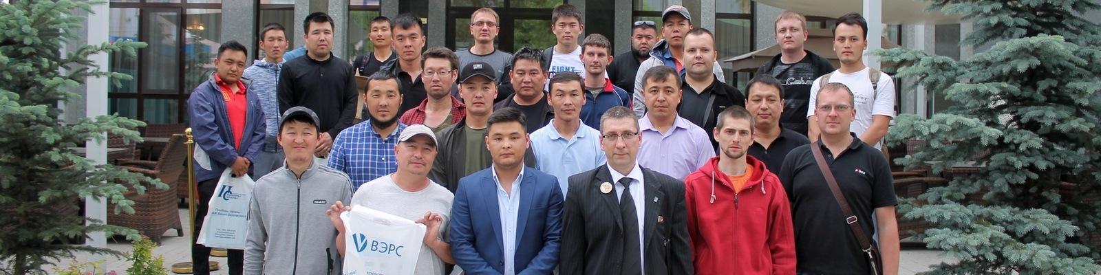Киргизия 2018н