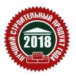 Лучший продукт Белоруссии 2018
