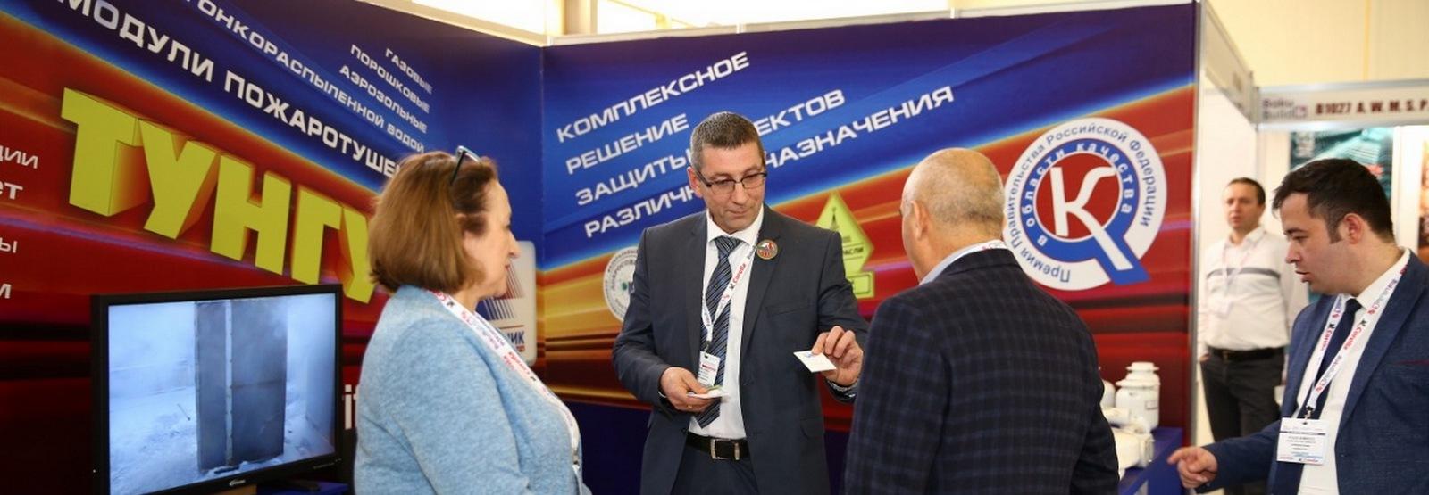 Баку 2019 н