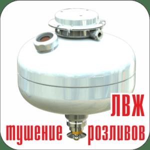МУПТВ 13,5взр по ЛВЖ